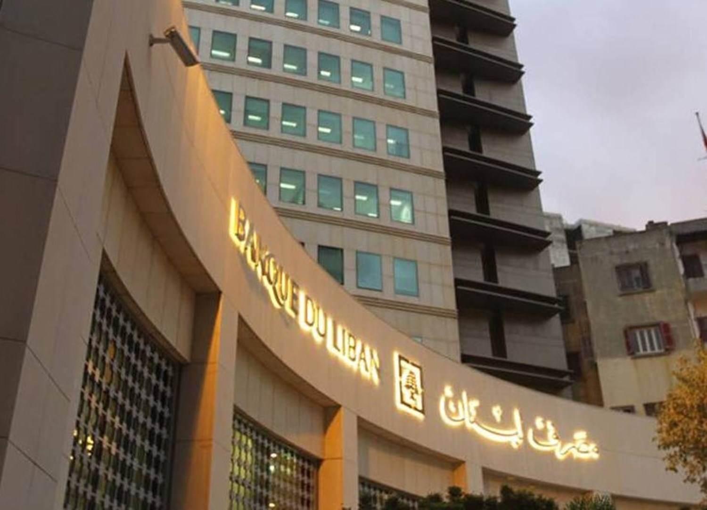 تفاقمت بسبب الانفجار وتبعاته أزمة مالية تسببت في تراجع لقيمة الليرة اللبنانية