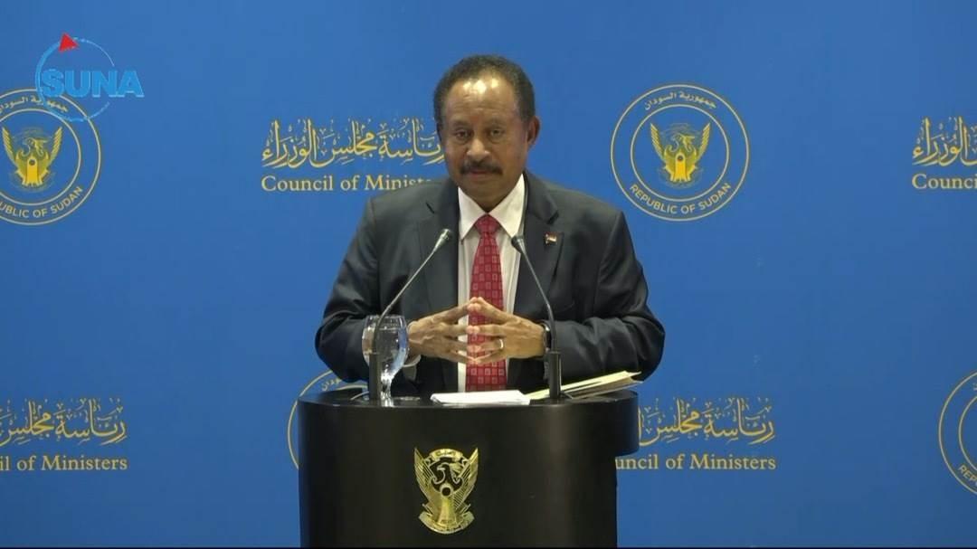حمدوك: أنجزنا الكثير لإزالة السودان من قائمة الدول الراعية للإرهاب