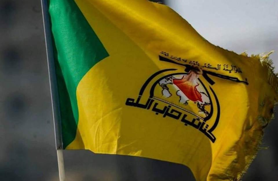 كتائب حزب الله تنتقد سياسات الحكومة العراقية
