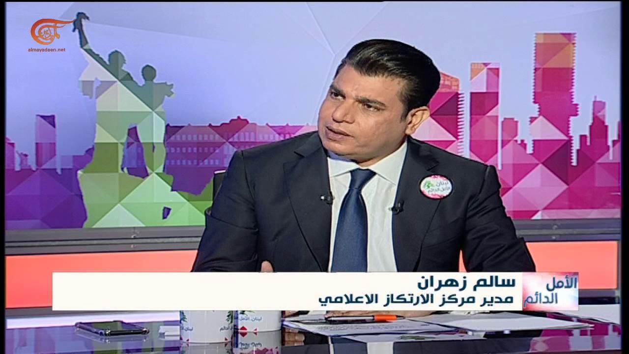 مدير مركز الارتكاز الإعلامي سالم زهران