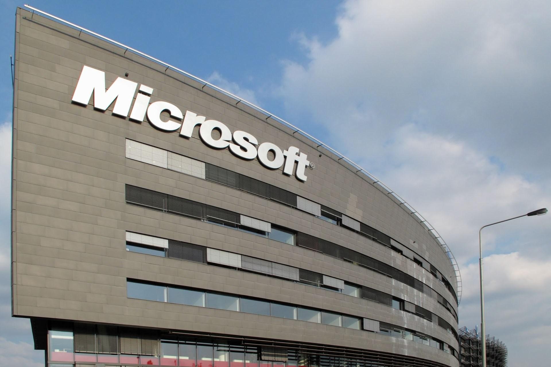 مايكروسوفت مستعدة لاستكشاف آفاق شراء تطبيق