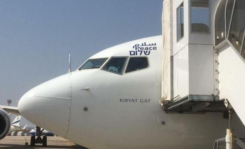 الطائرة الإسرائيلية حلقت فوق الأجواء السعودية قبل أن تصل إلى أبو ظبي بعد حصول على إذن من المملكة