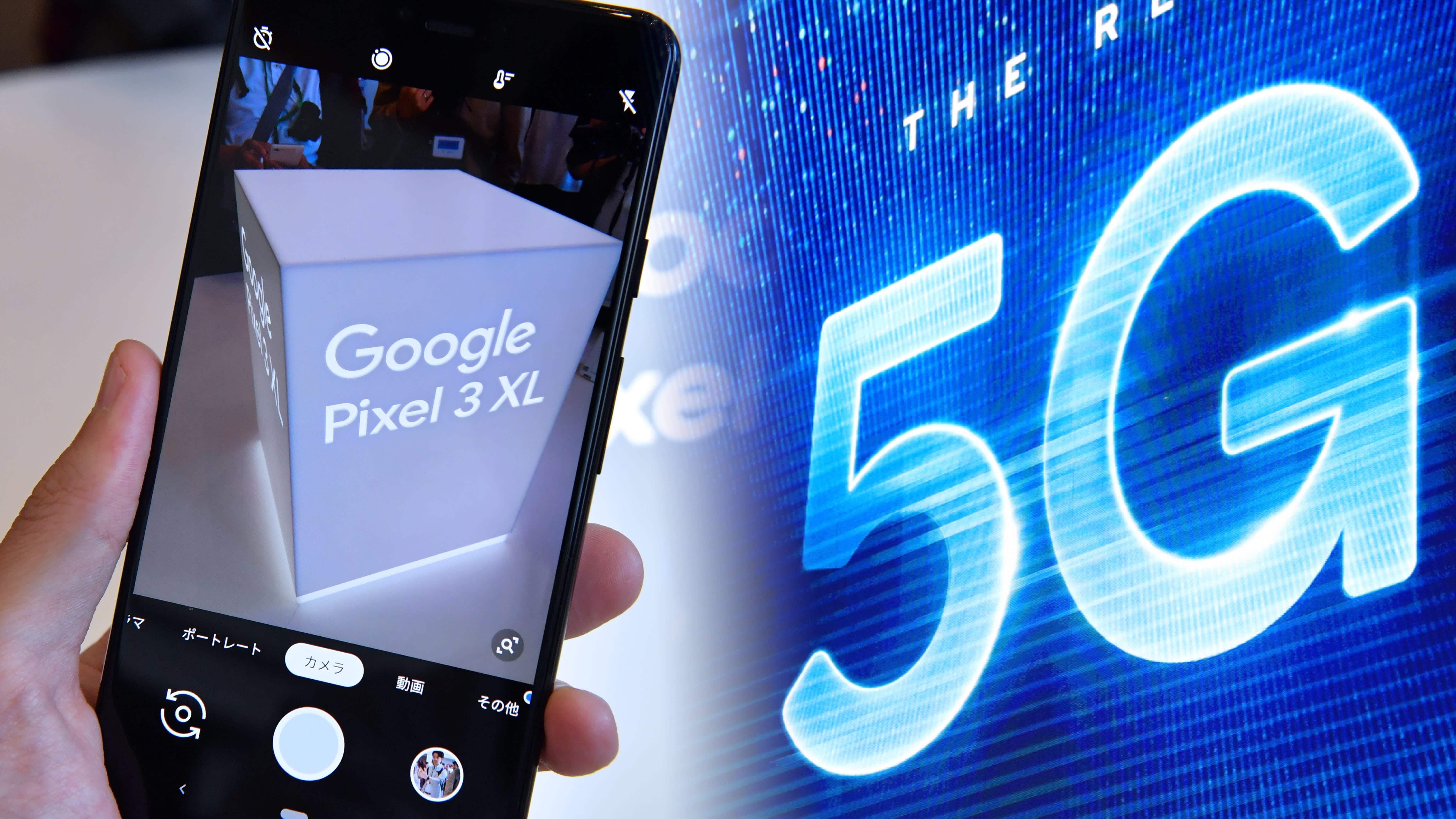 الهاتف الجديد هو نسخة من الهاتف بيكسل 4 إيه والهاتف الجديد بيكسل 5