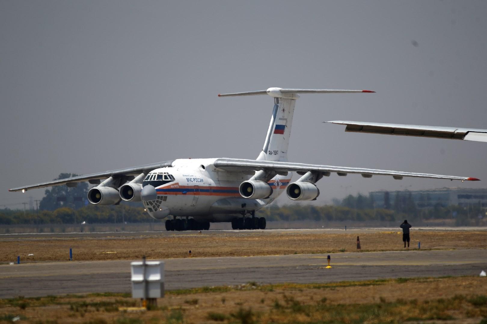 طائرة المساعدات الطبية الروسية