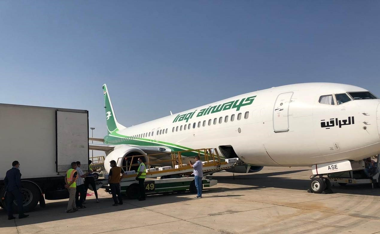 طائرة النقل العراقية المحملة بالمساعدات الطبية