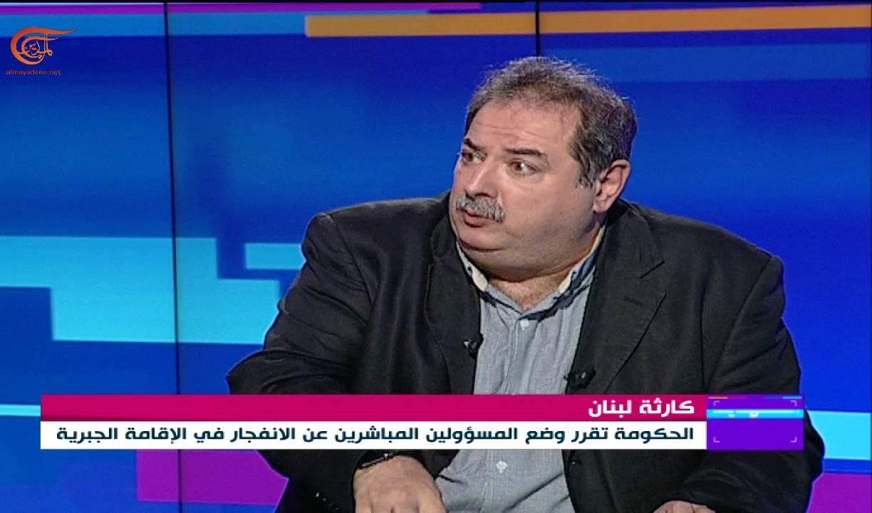 مقلد للميادين: نحن نعيش في ظل حصار أميركي حقيقي على لبنان