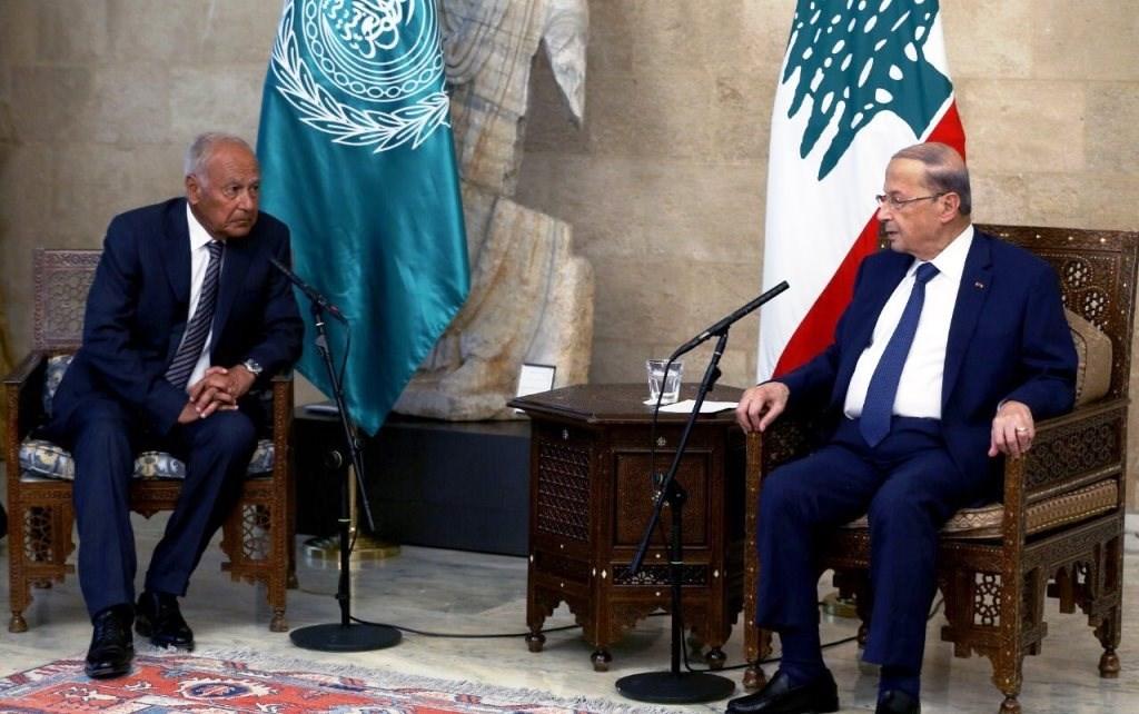 أبو الغيط بعد لقائه عون: الوضع اللبناني صعب ومعقد