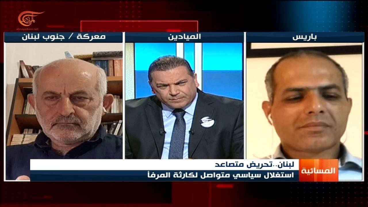 طلال عتريسي: المسارعة الى المشاركة في المؤتمر الدولي لدعم لبنان هو مؤشر كبير على مقاربة دولية وعربية جديدة