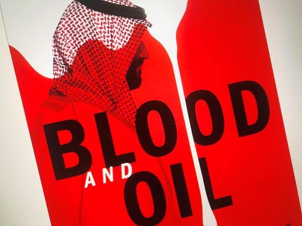 الكتاب صدر حالياً في أميركا ويروي بعضاً من محطات باتت معروفة عن كيفية صعود إبن سلمان إلى السلطة