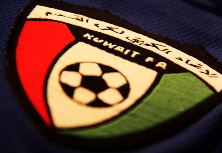 اللقب الرابع على التوالي للكويت
