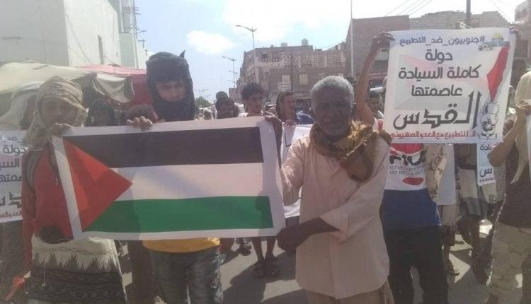 خروج مظاهرات في زنجبار بأبين رفضاً للتواجد الإسرائيلي في سقطرى