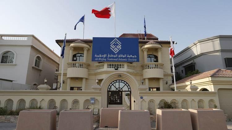 الوفاق البحرينية: لا شرعية لموقف النظام البحريني من التطبيع مع