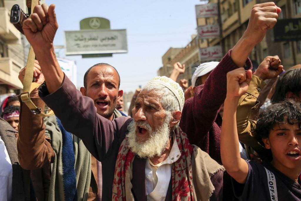 تجمع خلال إحياء اليوم العاشر من شهر محرم في العاصمة اليمنية صنعاء (أ ف ب).