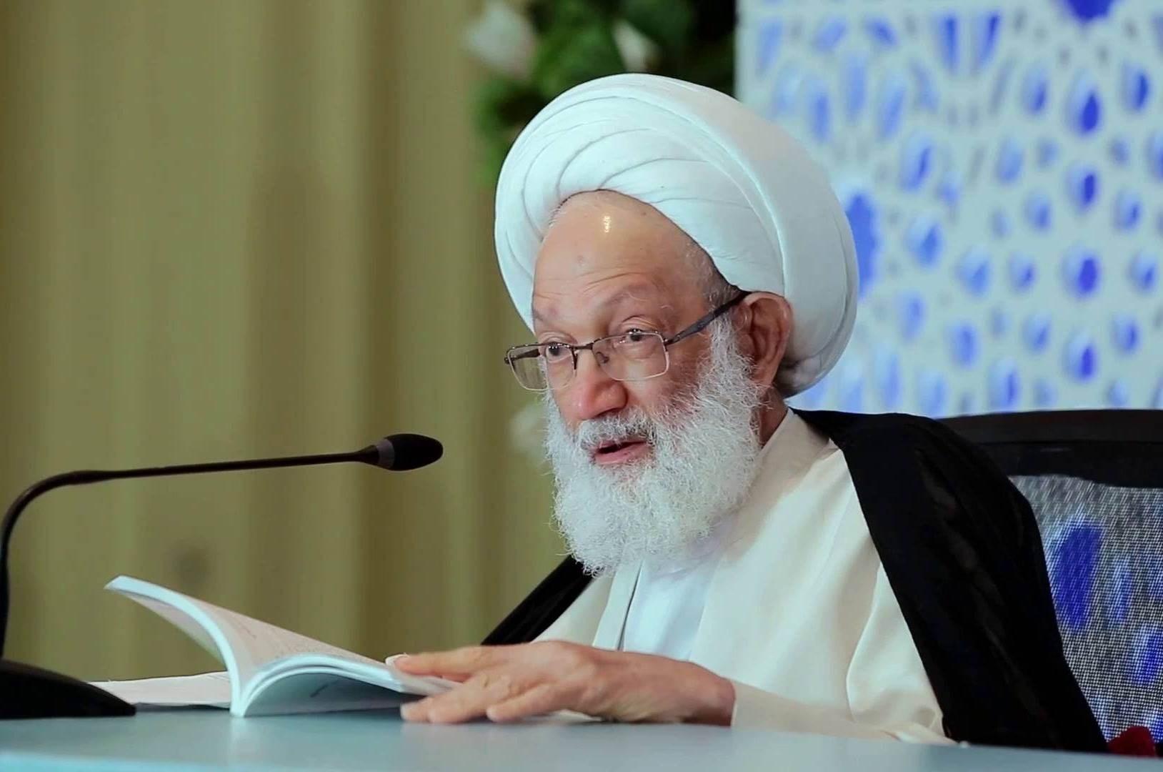 الشيخ عيسى قاسم يندد بالاتفاق البحريني الإسرائيلي