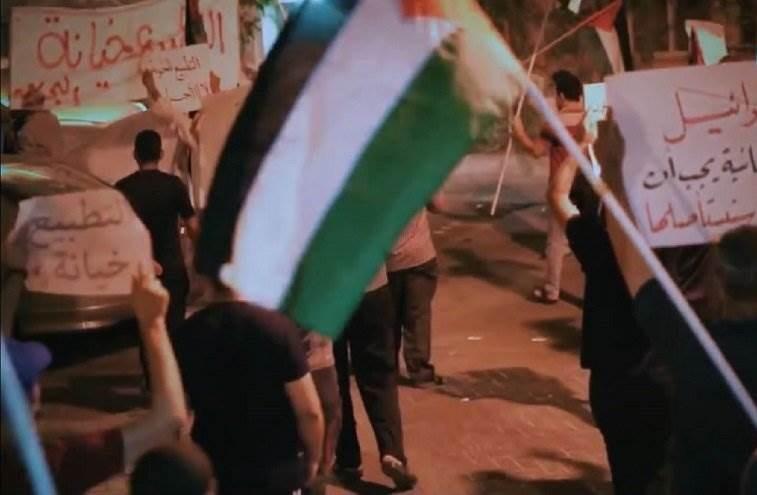 تظاهرات خرجت في البحرين احتجاجاً على اتفاق تطبيع العلاقات مع الاحتلال الإسرائيلي