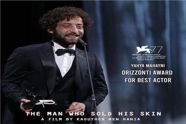 الممثل السوري