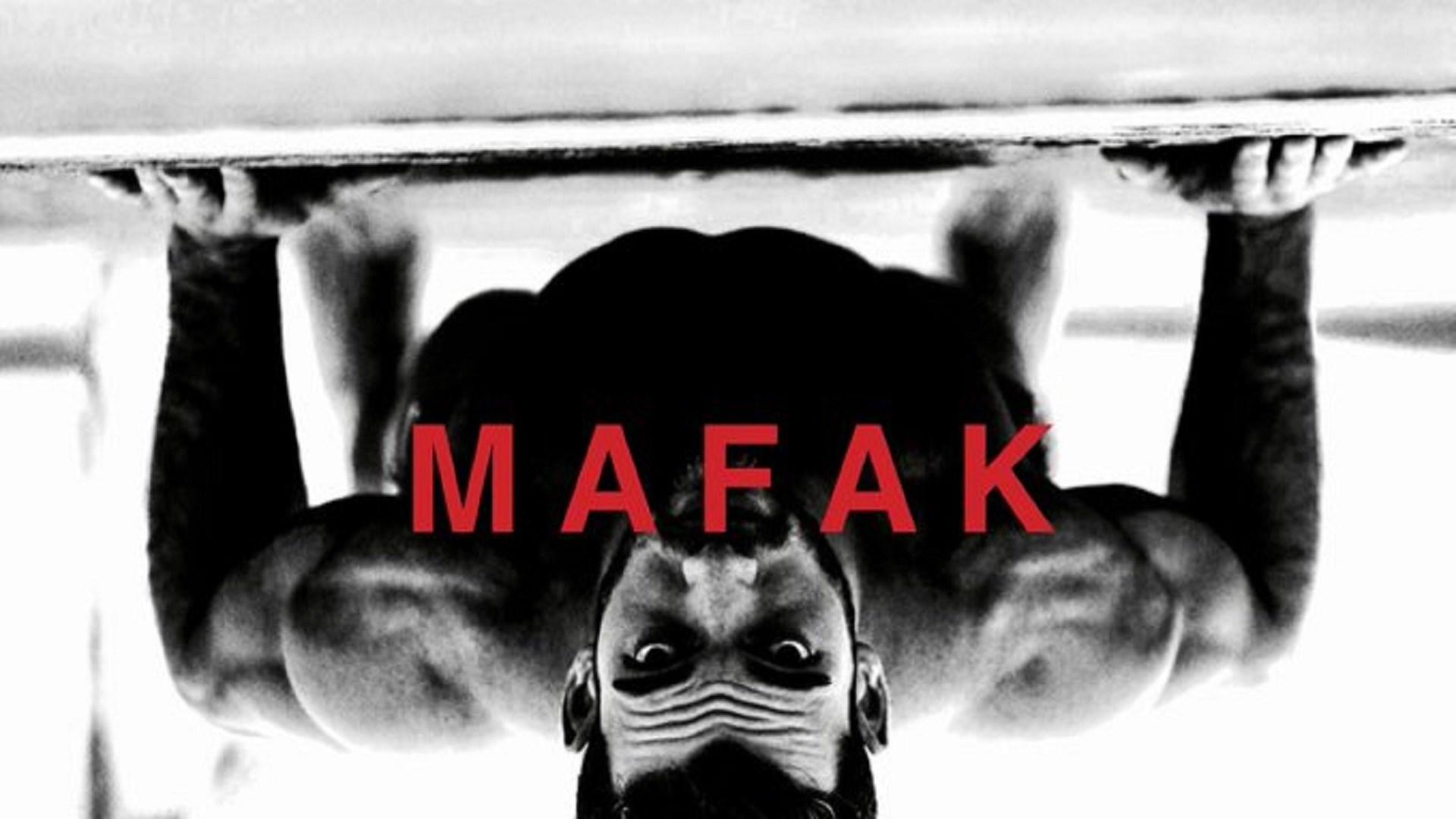 ملصق الفيلم الفلسطيني : مفك.
