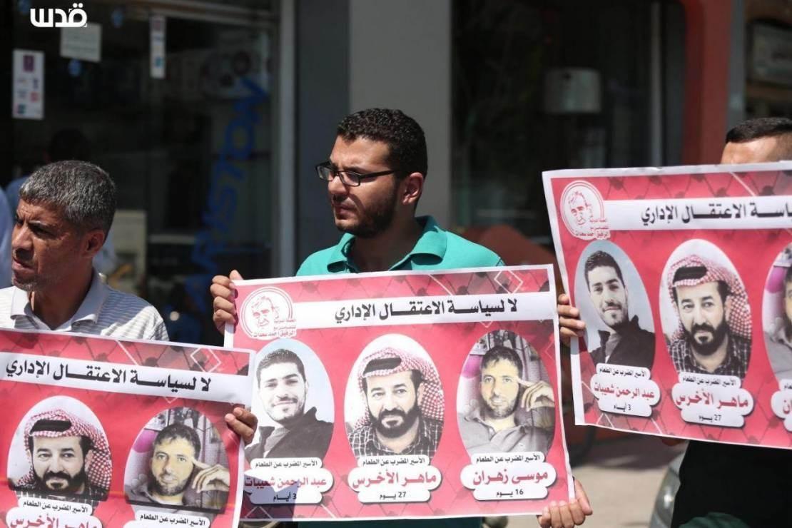 مؤسسات الأسرى في ييت لحم تنظم وقفة تضامنية مع الأسرى المضربين