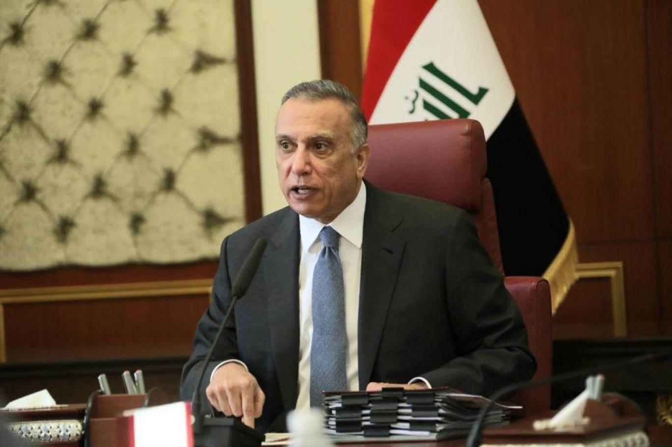 الحكومة العراقية تبحث مسألة ميناء الفاو و