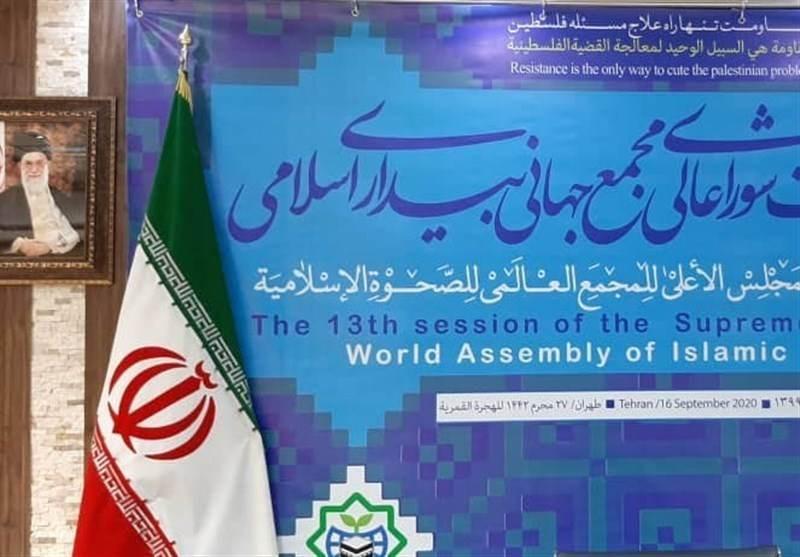 المجلس الأعلى للمجمع العالمي للصحوة الإسلامية.