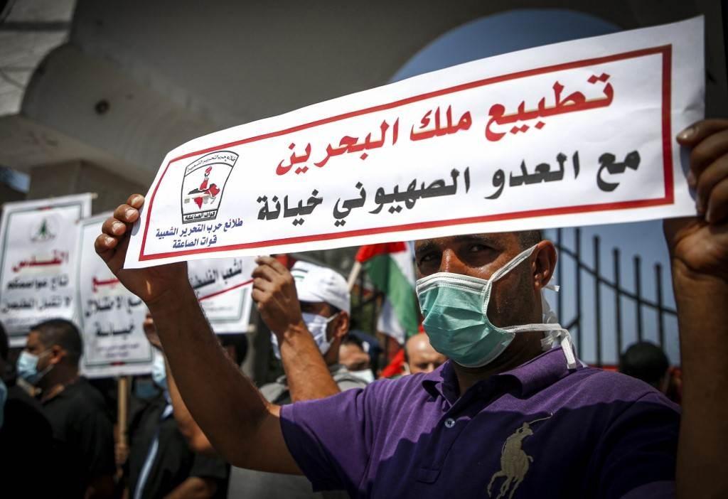 احتجاج على قرارات الإمارات والبحرين بتطبيع العلاقات مع