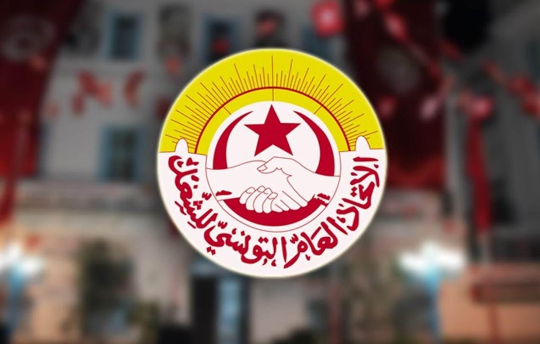 الاتحاد التونسي للشغل يطالب حكومته بسن قانون يجرم التطبيع مع الكيان الصهيوني