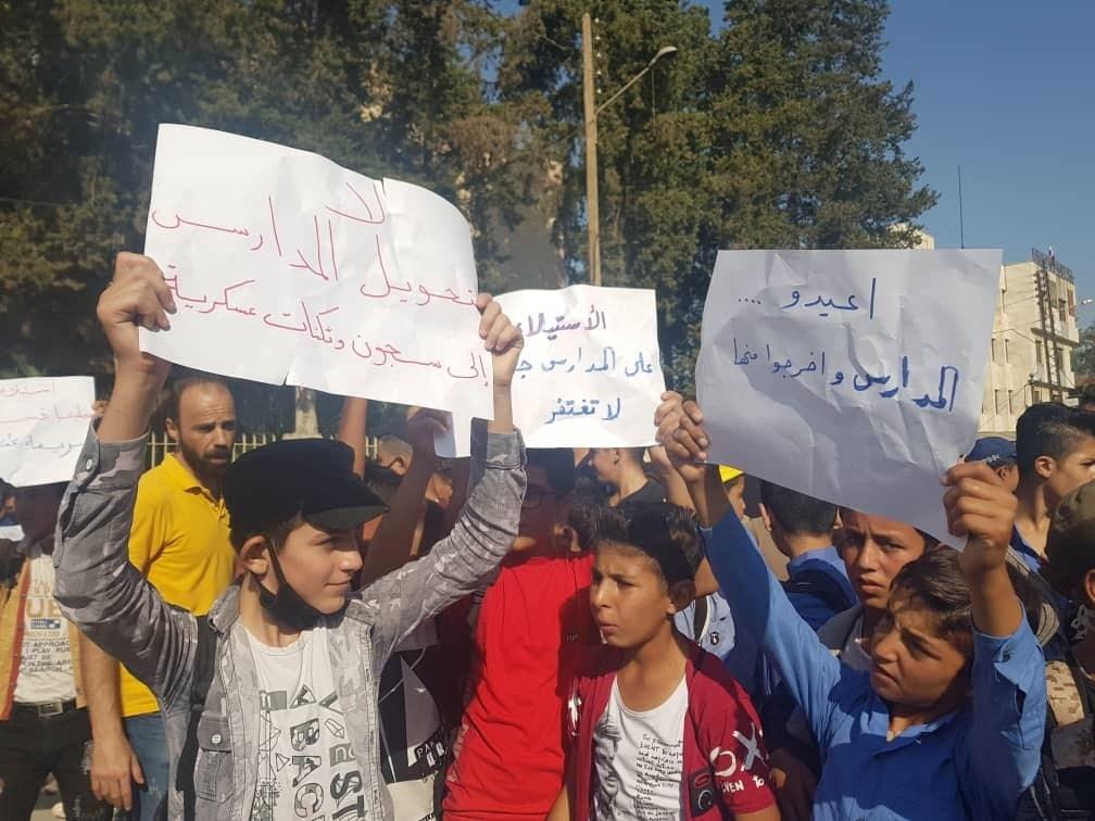 المتظاهرون طالبوا بإعادة افتتاح المدارس وتحييد التعليم عن الصراعات السياسية والعسكرية