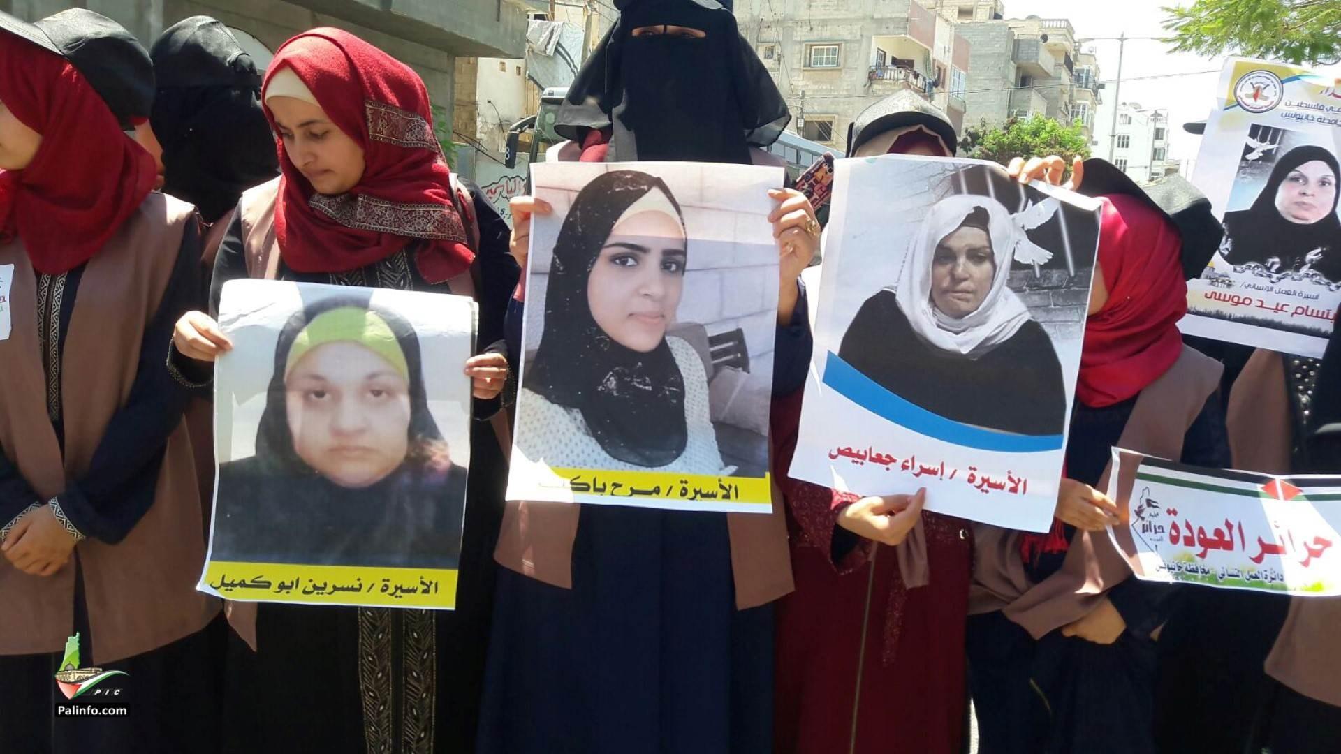 محكمة عوفر العسكريّة قضت اليوم بالإفراج الأسيرة تسنيم القاضي