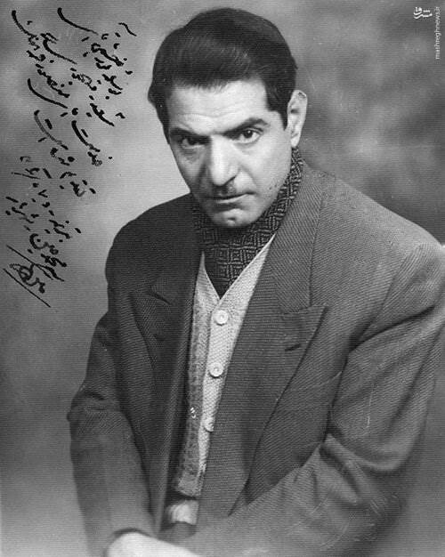 محمد حسين شهريار