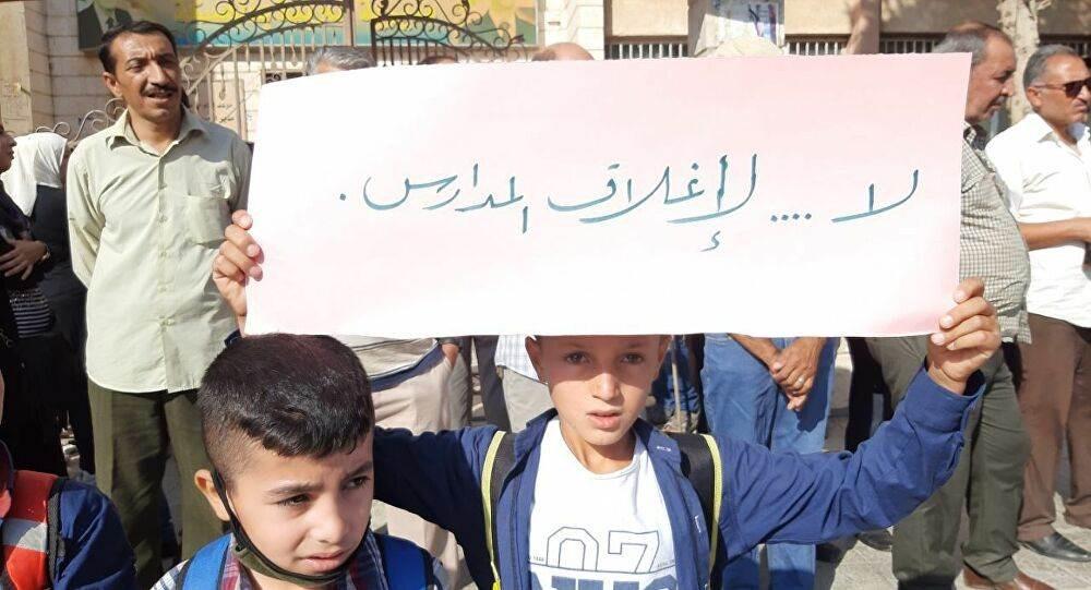 احتجاجات الكوادر الإدارية والتدريسية وطلاب المدارس في مدينة الحسكة السورية