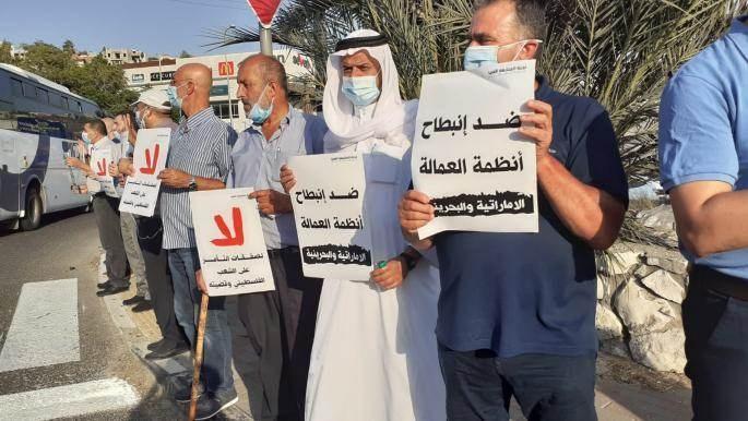 نظمت مسيرات حاشدة في البحرين رفعت اللافتات المنددة بالتطبيع مع