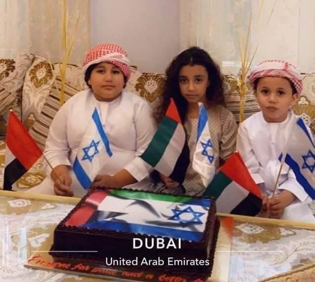 أطفال إماراتيون يحملون أعلاماً إسرائيلية إلى جانب علم بلادهم!