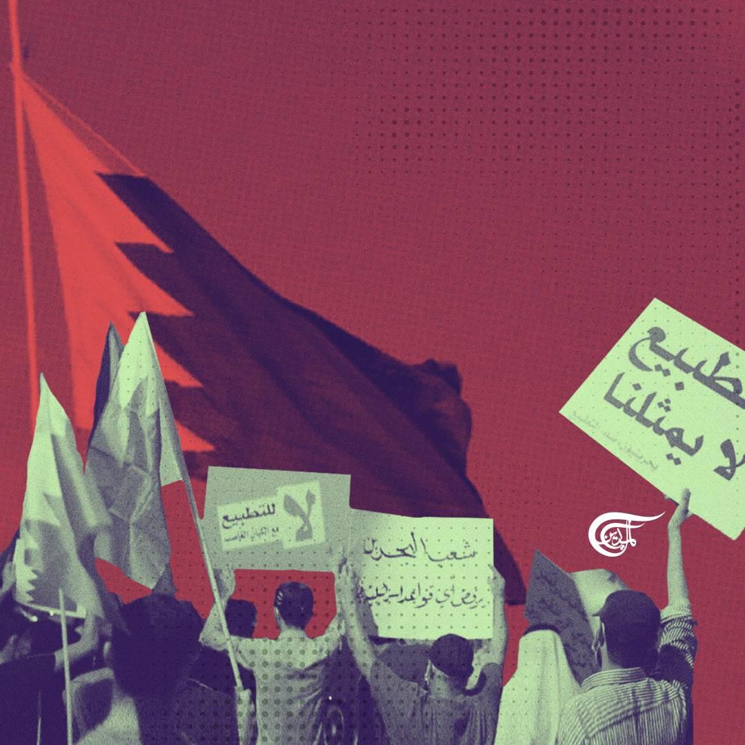 البحرينيون رغم مظلوميتهم وتغييب قضيتهم عن الإعلام لم يترددوا في النزول إلى الشارع للوقوف بوجه اتفاقات التطبيع