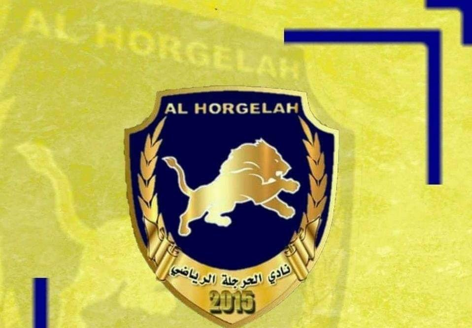 شعار نادي الحرجلة