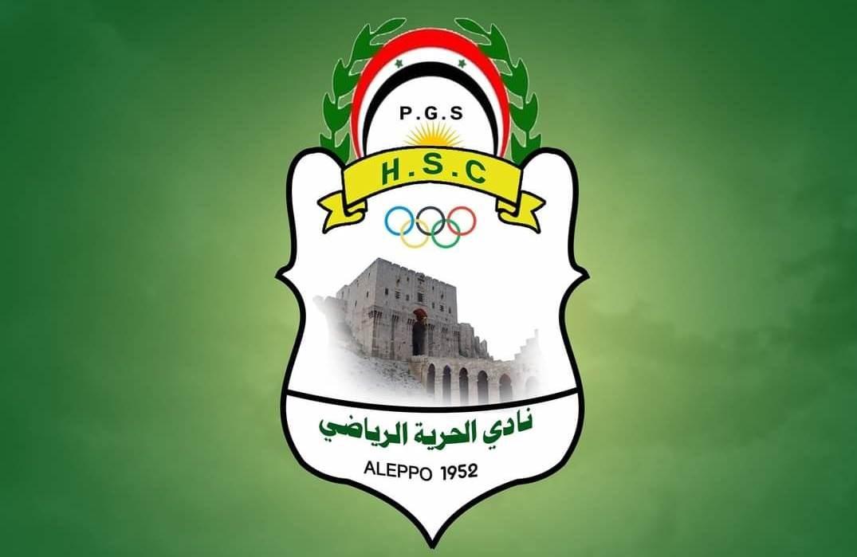 شعار نادي الحرية