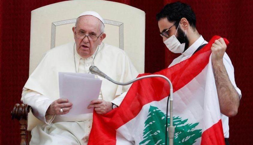 البابا فرنسيس: الجمعة يوم عالمي للصلاة والصوم من أجل لبنان (رويترز)