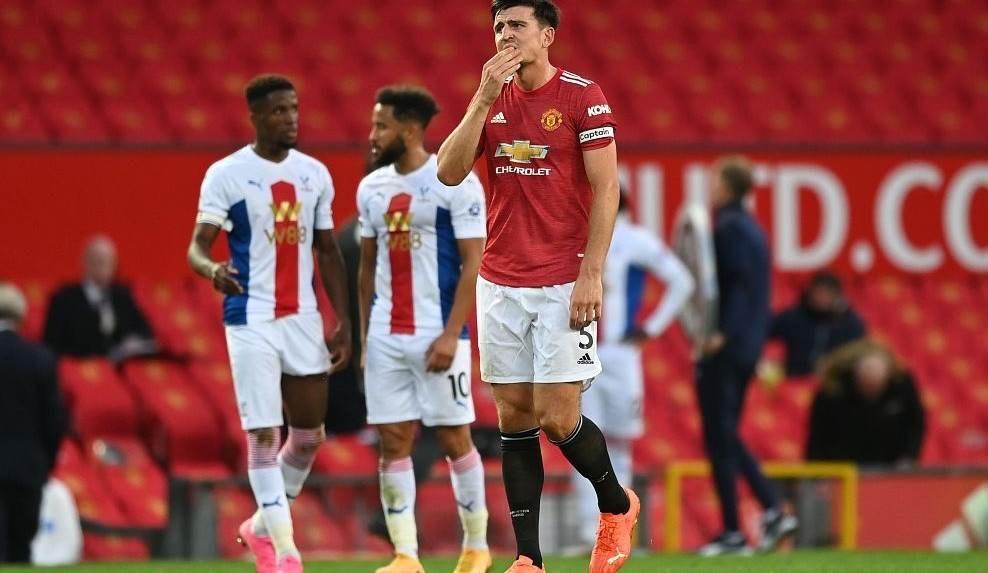خسر مانشستر يونايتد على ملعبه