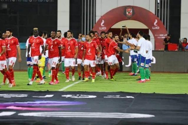 ممرّ شرفي من لاعبي مصر المقاصة احتفالاً بلاعبي الأهلي
