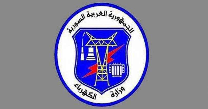 وزير الكهرباء السوري يتمنى أن تساعد إمدادات الغاز المستخرج محليا في سوريا بدعم الكهرباء