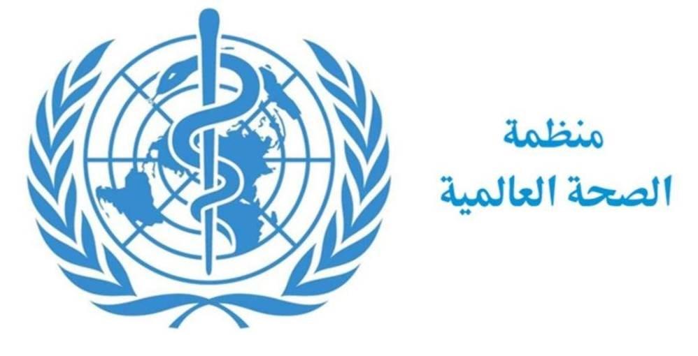 منظمة الصحة: أي عقاقير تقليدية تثبت فعاليتها في علاج
