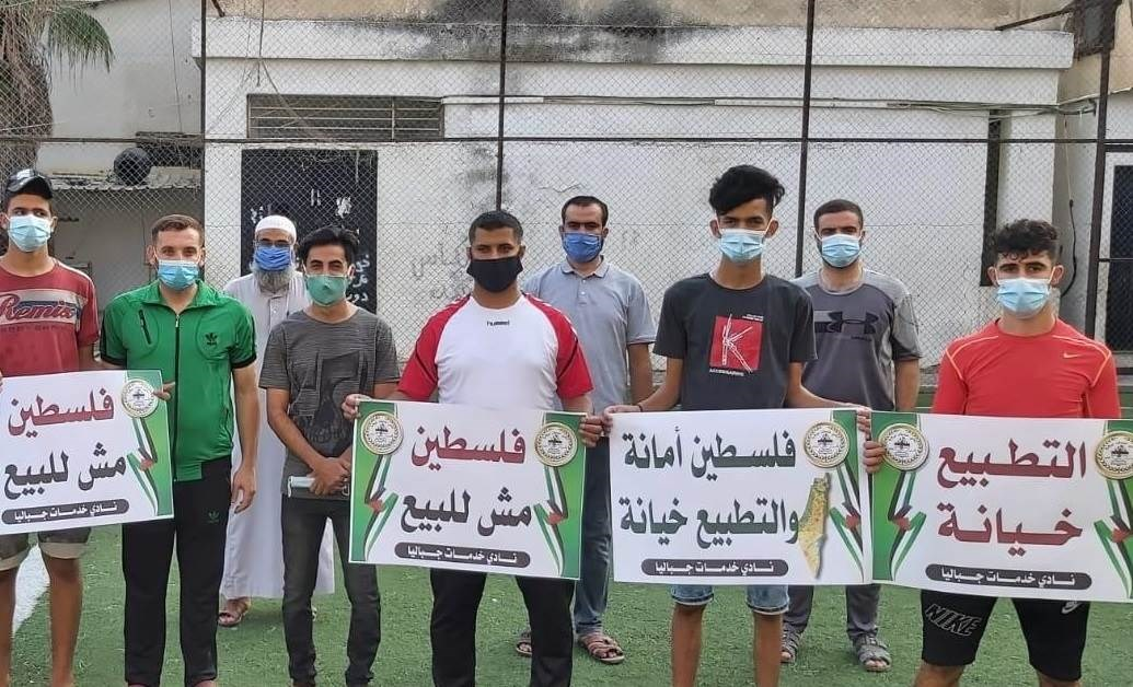شعارات ضد التطبيع رفعتها الأندية الرياضية في غزة