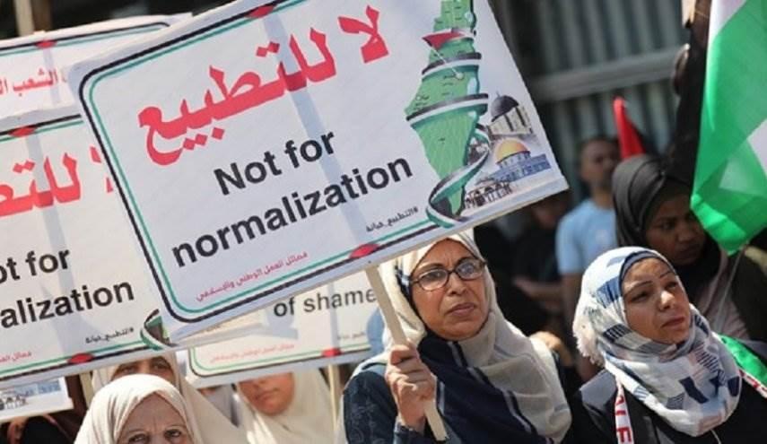 ندوة فلسطينية بحرينية في بيت لحم حول خطورة التطبيع