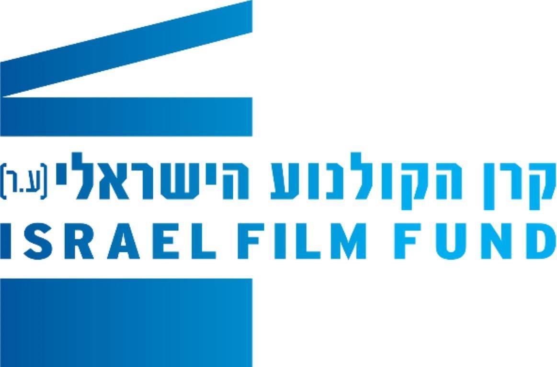 صندوق السينما الإسرائيلي