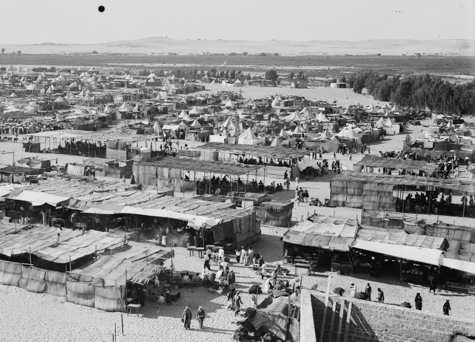 بلدة النبي روبين قبل التهجير