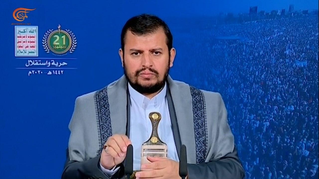 الحوثي 1