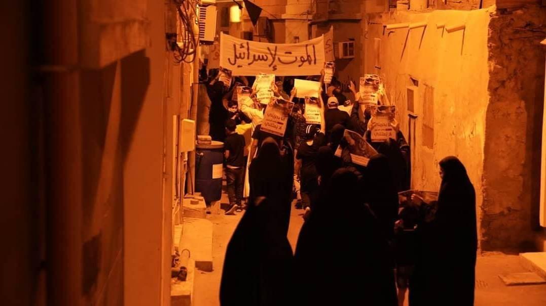سلطات البحرين تتشدد لمنع التظاهرات المناهضة للتطبيع