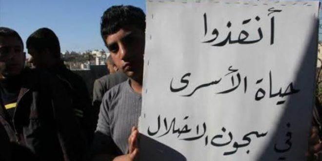 نادي الاسير يحذر من تداعيات قرار الاحتلال بإغلاق حساب