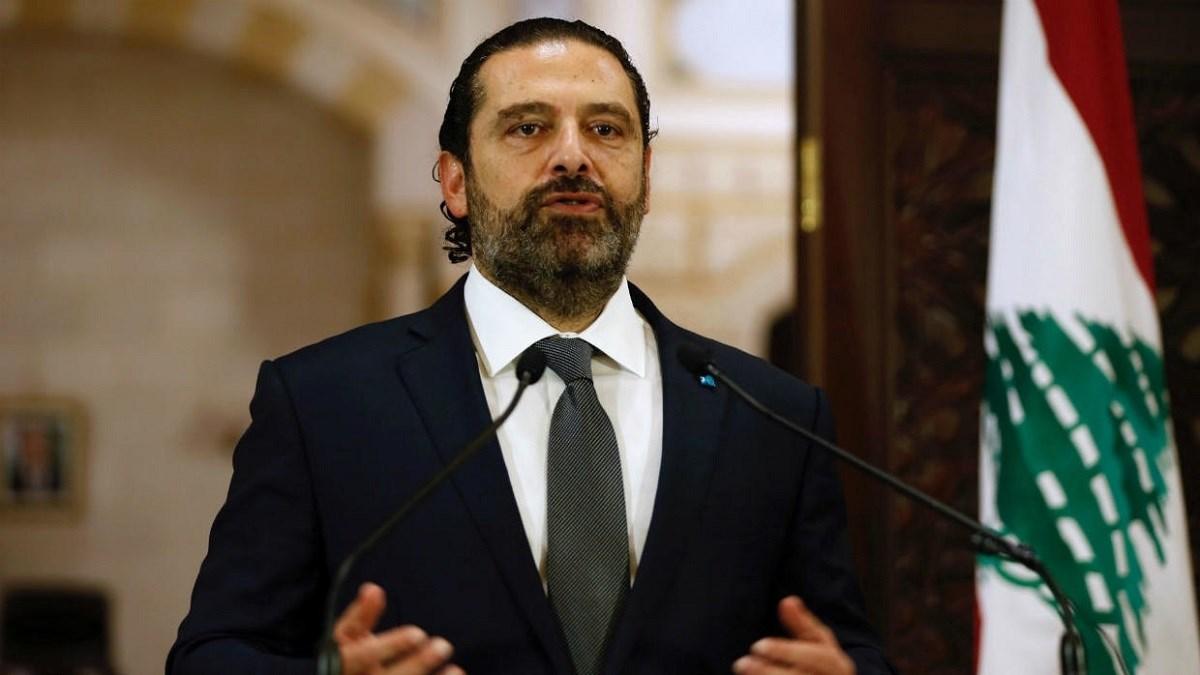 الحريري: مرة جديدة أتخذ قراراً بتجرع السم، وهو قرار اتخذه منفرداً بمعزل عن موقف رؤساء الحكومات السابقين