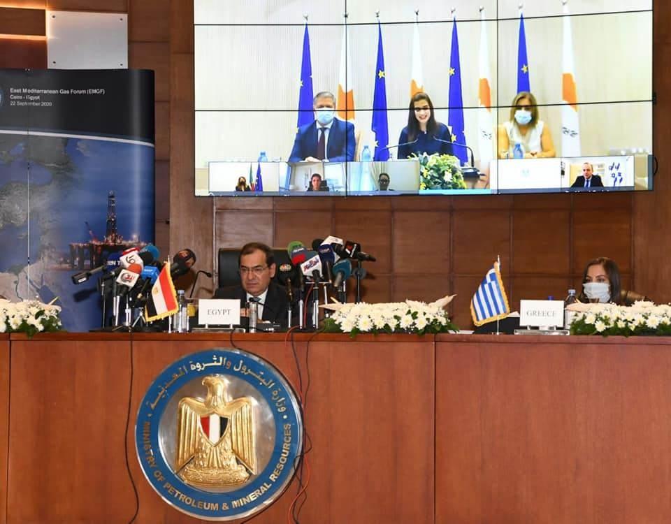 وزير البترول المصري متوسطاً اجتمعا الدول المؤسسة لمنتدى غاز شرق المتوسط اليوم الثلاثاء