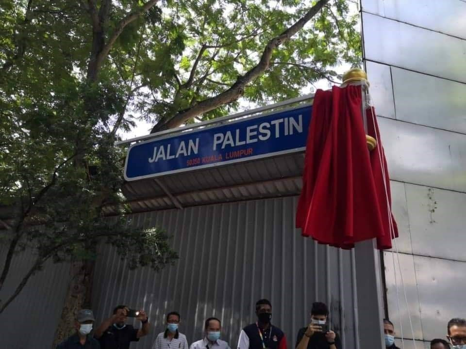 شارع فلسطين من قلب العاصمة الماليزية